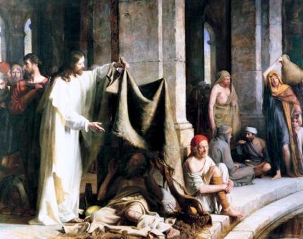 ベテスダの病人を癒やされるキリスト