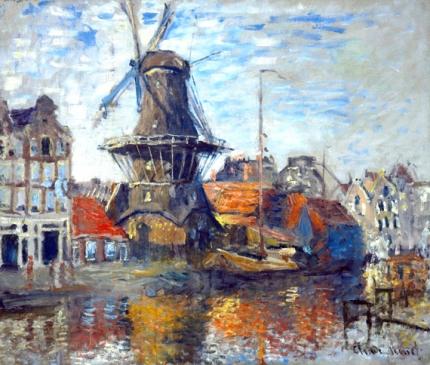 The Windmill, Amsterdam