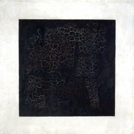 Black Square (Black Suprematic Square) 1915