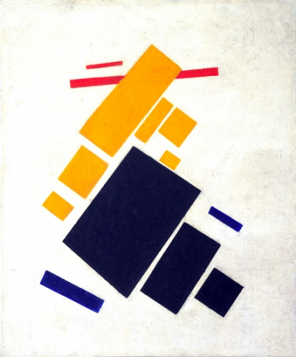Suprematist Composition- Airplane Flying 1915