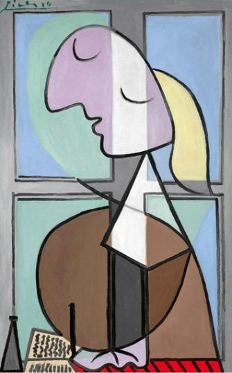 Buste De Femme De Profil (Marie-Therese)