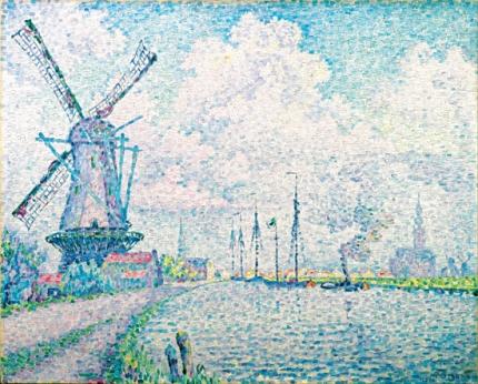 Canal Of Overschie