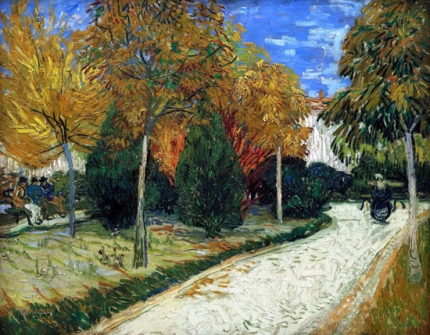 Path In The Park At Arles 1888