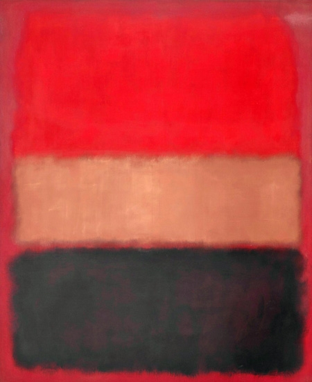 No. 46 (Black, Ochre, Red Over Red), 1957 by Mark Rothko (Inspired by)
